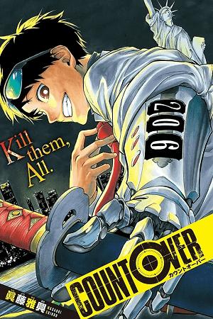 Count Over Manga
