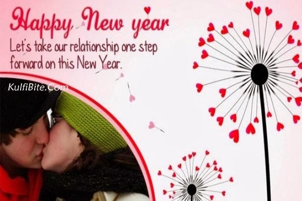 Happy New Year Romantic SMS, Wishes and Quotes With Pictures   Wish ...