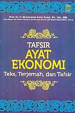 toko buku rahma: buku TAFSIR AYAT EKONOMI, pengarang muhammad amin suma, penerbit amzah