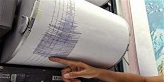 Τώρα: Σεισμός στην Κοζάνη