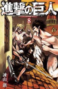 Shingeki no Kyojin Manga Tomo 8