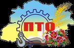 Логотип ПТО