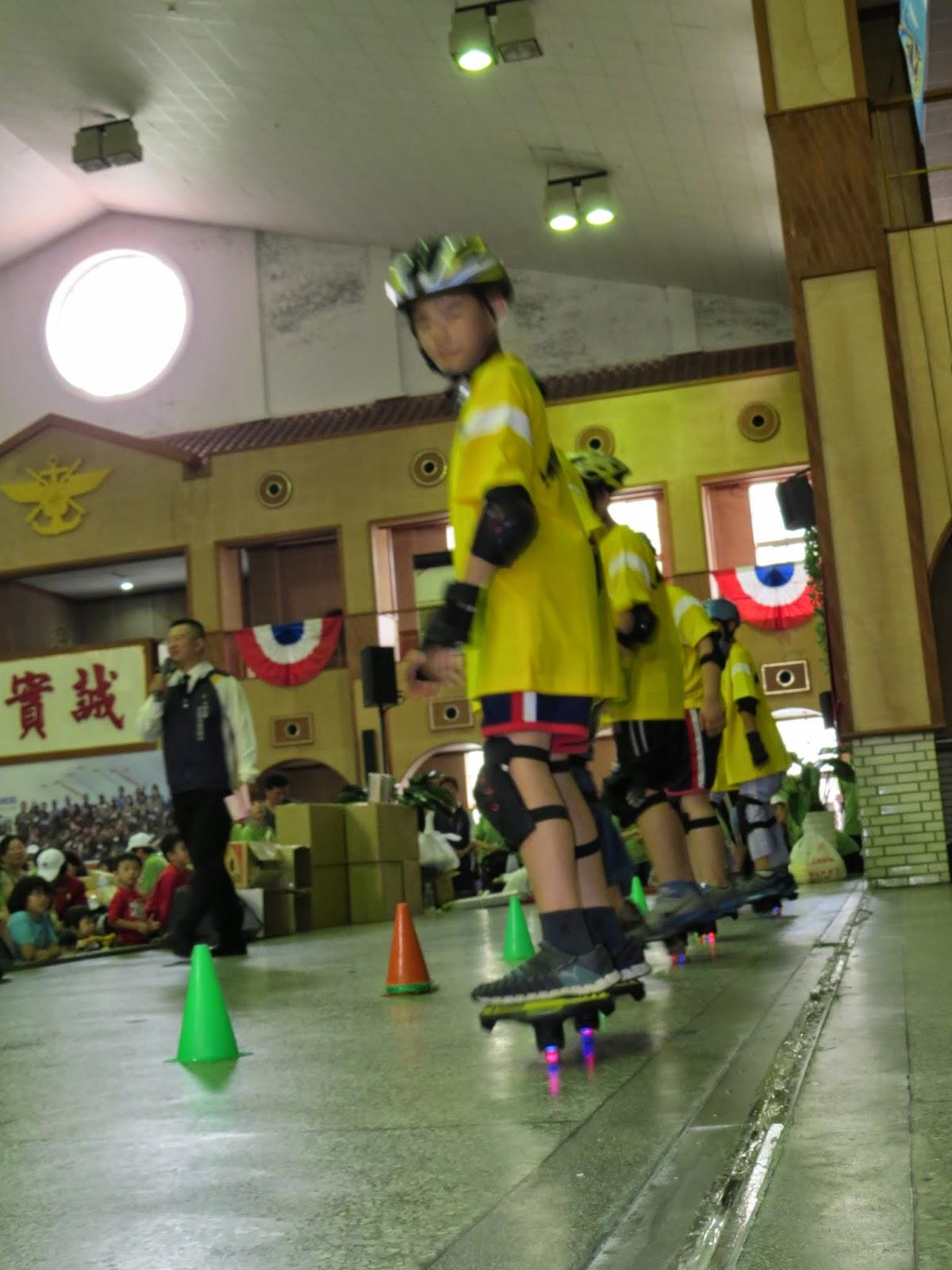 蛇版,雙龍板,飄移版,新北市輪板運動協進會