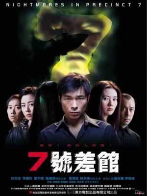 Hung Thủ Đồn Cảnh Sát - Nightmares In Precinct 7 (2001)