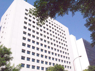 Building in Tokyo housing the Civil Affairs Bureau of the Ministry of Justice.