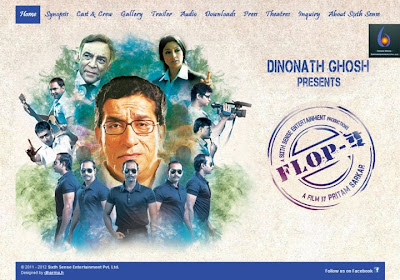 flop e bengali movie online