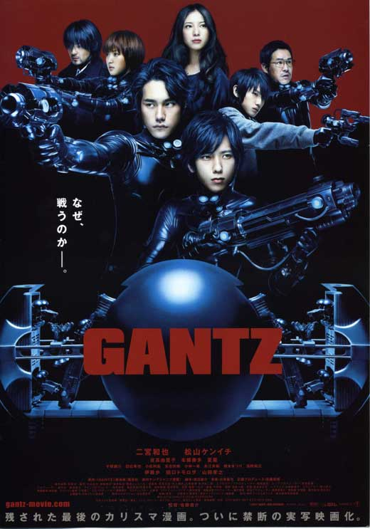 Gantz: Part 1: Live-Action (2011) Online
