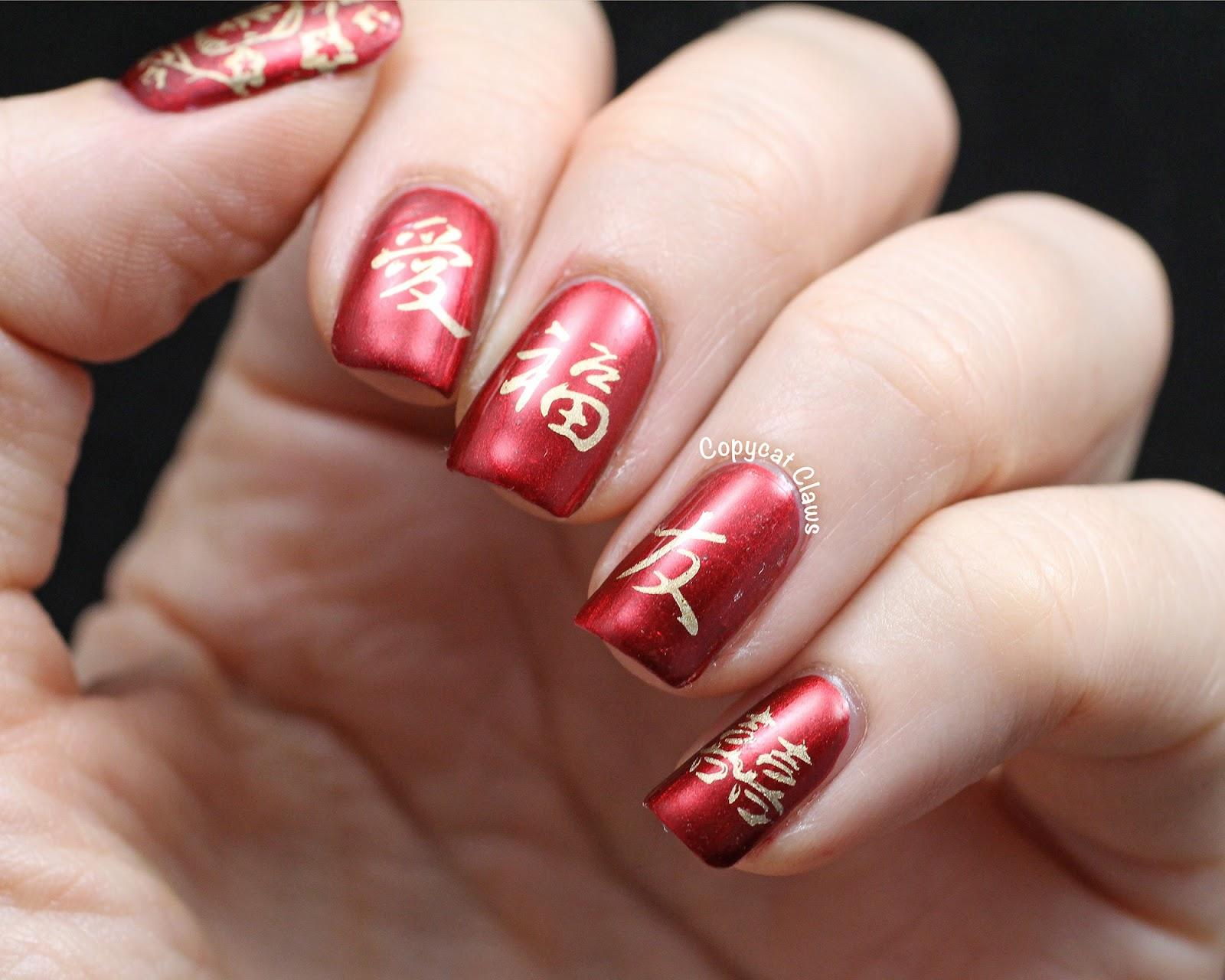 Китайские иероглифы дизайны на ногтях фото