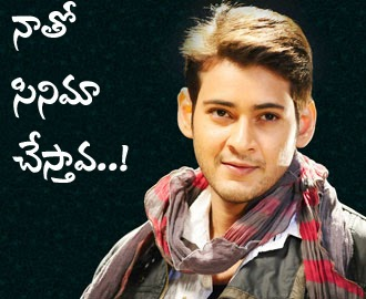 Mahesh Babu Facebook Photo Comments Pics