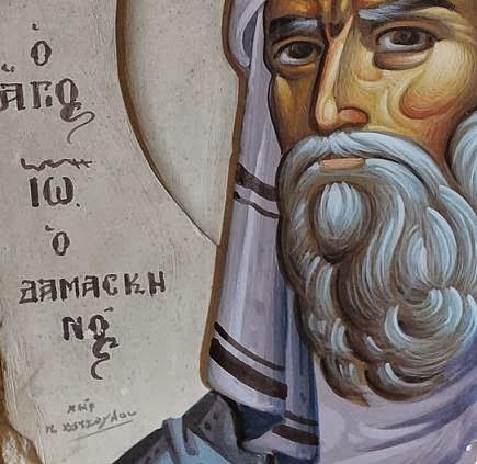 agiografia_iliadou-Osios_Iwannhs_Damaskhnos poies-einai-oi-aisthiseis-tis-psyxis-kai-poies-toy-swmatos«Aenai-EpAnastasi