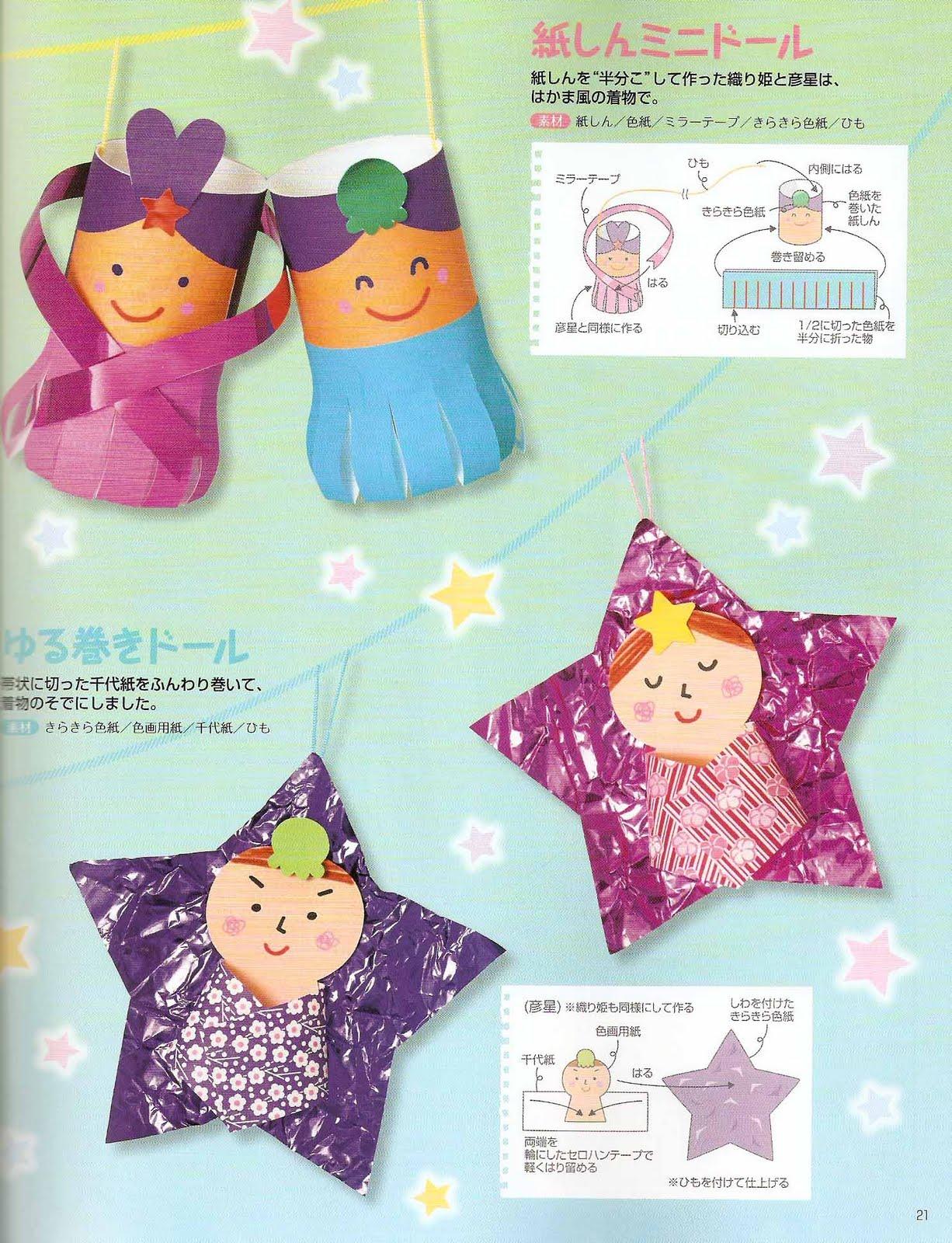 Zakka life piccolo japanese kid craft magazine for Japan craft