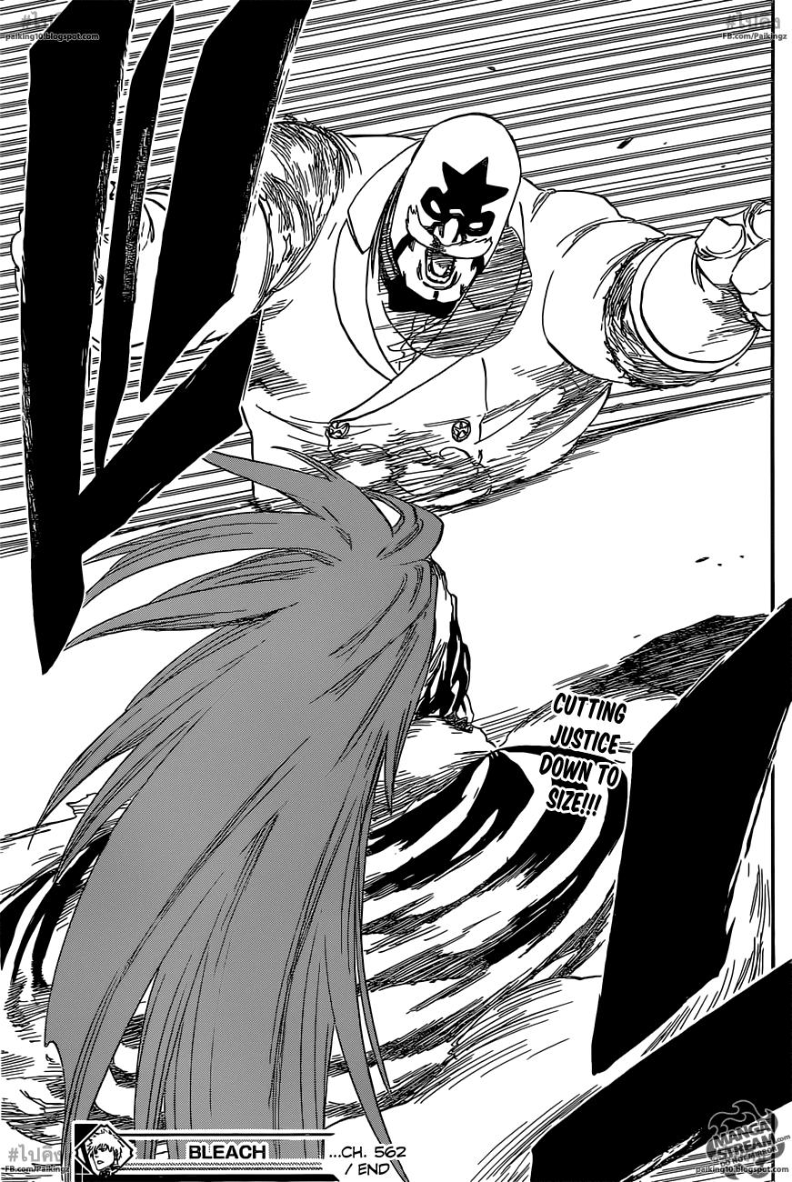อ่านการ์ตูน Bleach562 แปลไทย The Villain II