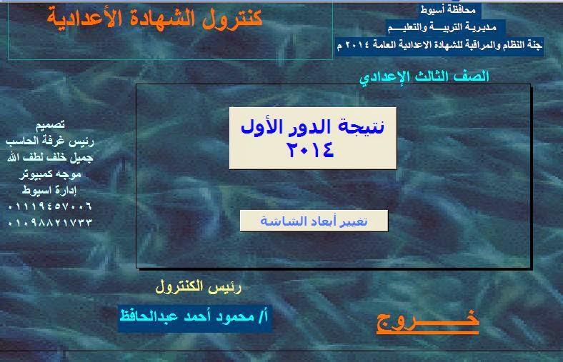 http://1.bp.blogspot.com/-HBzo3udiYUQ/U5M9eaO5RSI/AAAAAAAAOBM/DdjnhO5DgVc/s1600/2.JPG