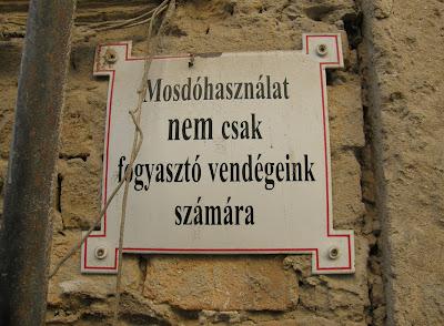 Budapest, Hungary, Kazinczy utca, Magyarország, Pub, romkocsma, ruinpub, Szimpla Kert, zsidónegyed, közfeladat, ingyen wc