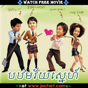 Lets Go To School, Sang-doo | Bak Thom Vey Sneah -[28Ep End]