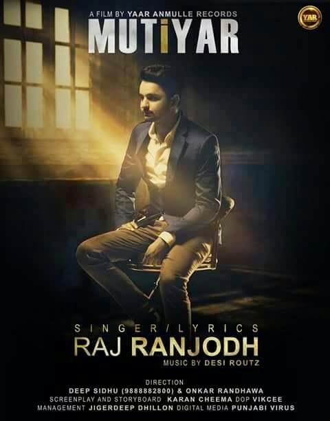 mutiyar-raj-ranjodh-lyrics-mp3-download-hd-video-yaar-anmule-records