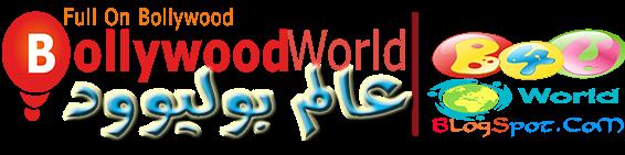 عالم بوليوود