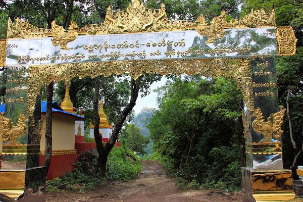 Carretera de Bagan al Monte Popa (Myanmar)