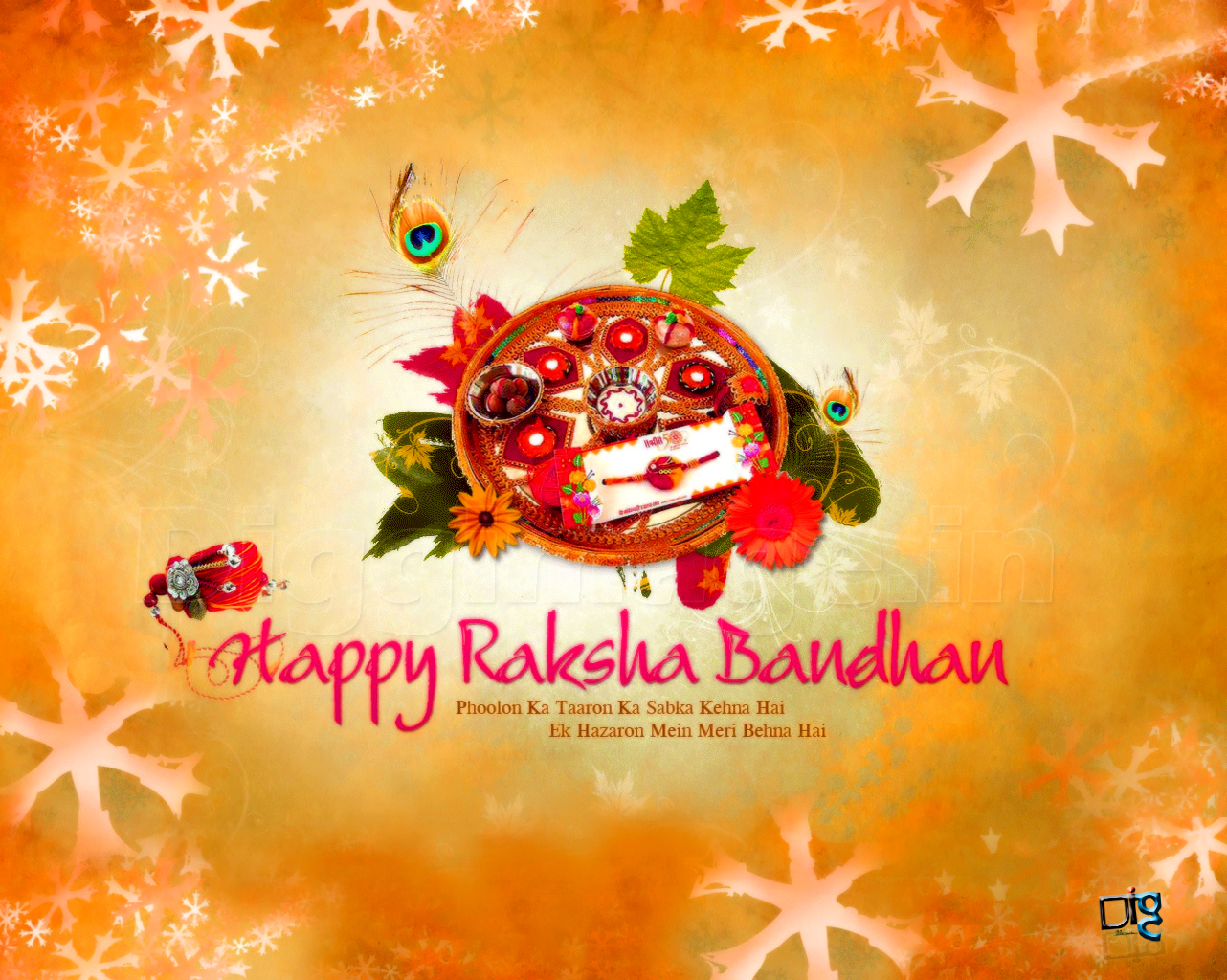 raksha bandhan essay in hindi language