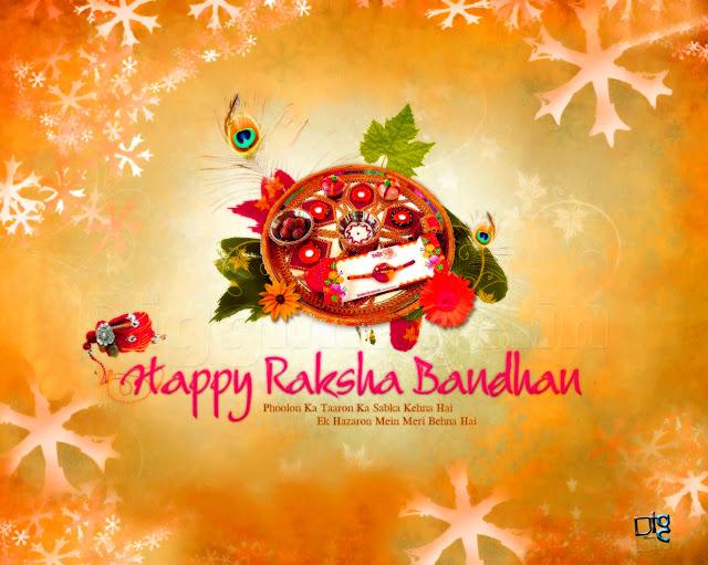 Happy Raksha Bandhan 2015 - Raksha Bandhan Images | Raksha Bandhan ...