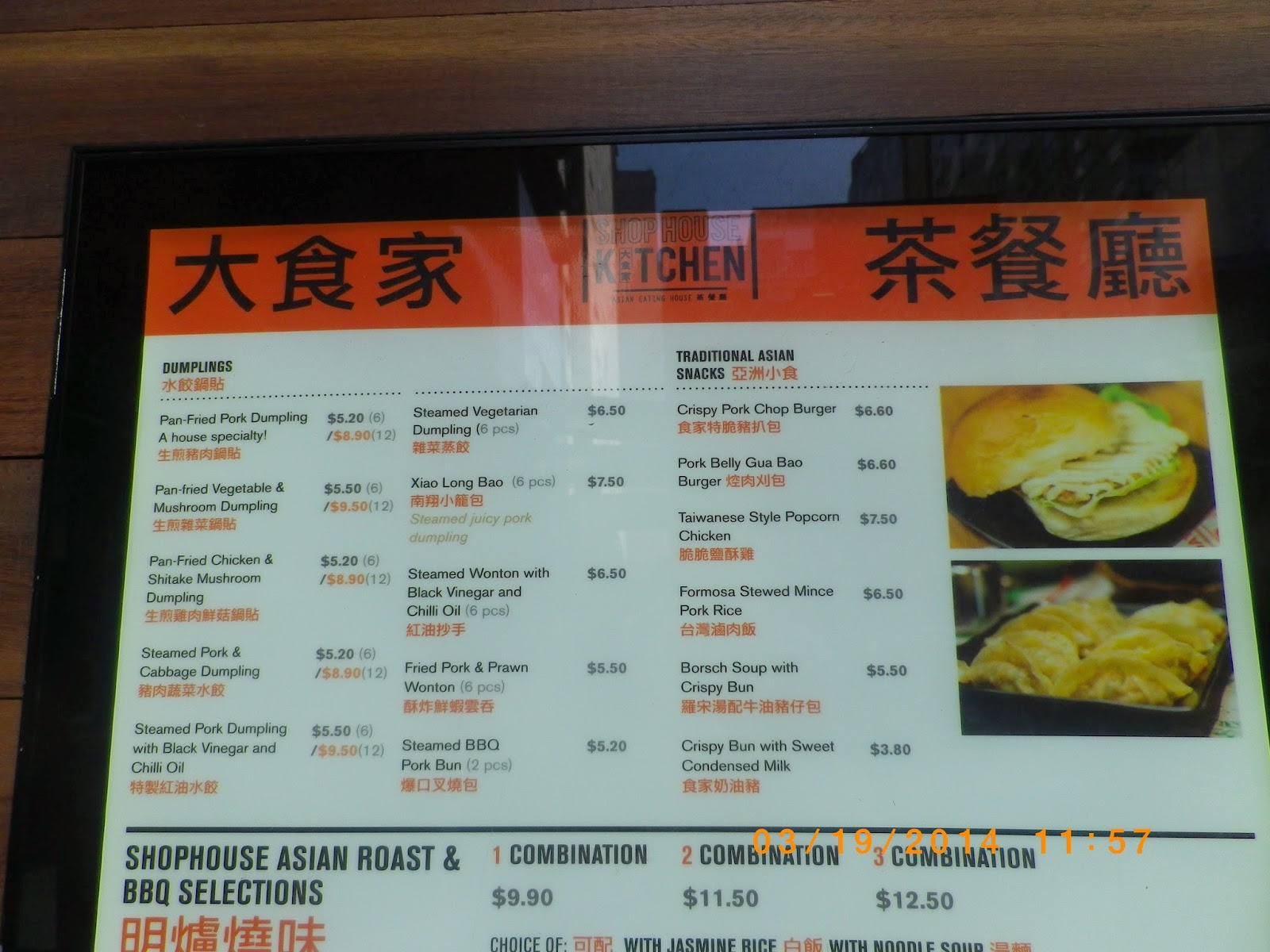 VC Menu: Shophouse Kitchen - Melbourne Queen Victoria VIC