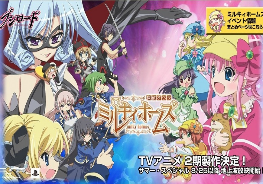 anime  u0026 manga japan