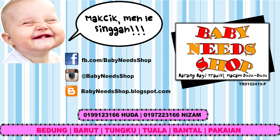 Baby Needs  Shop