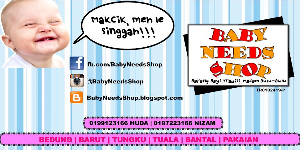Baby Needs  Shop