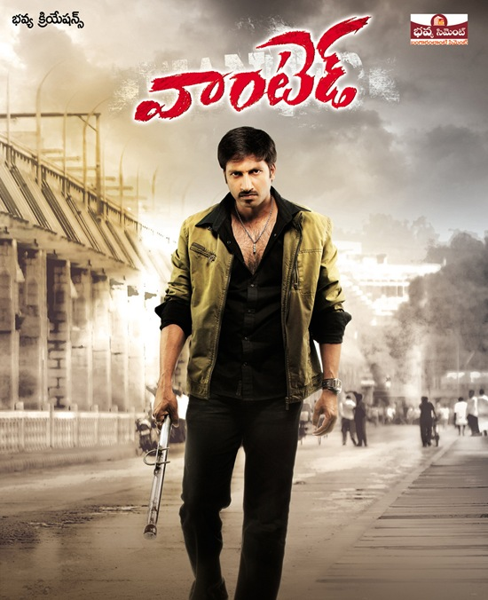 Wanted (2011) Telugu Movie PDVDRip