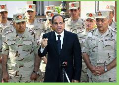 Egipto declara el estado de excepción en parte del Sinaí tras cruento ataque