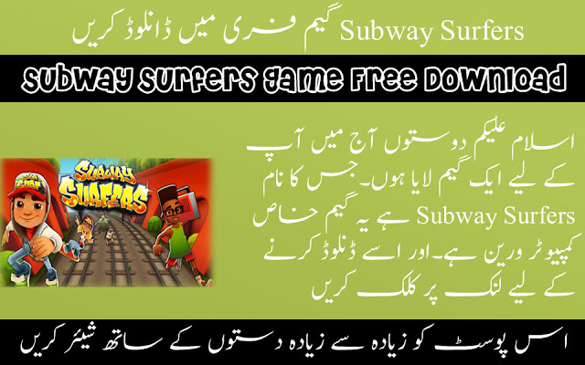 games subway surf free