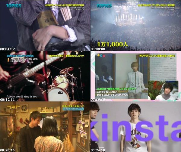 [TV-Variety] Japan Countdown – 2016.10.16