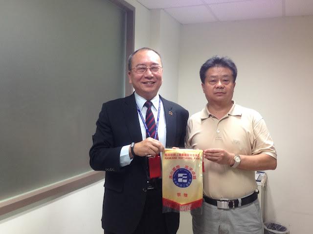 雲南省政策研究會參訪團