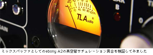 TL Audio Ebony A2