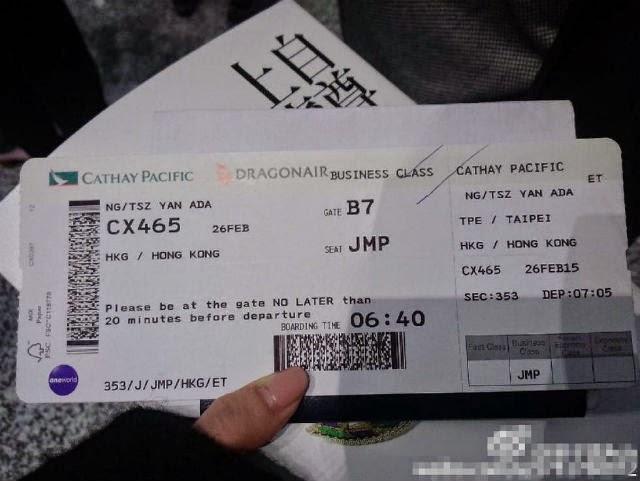 Penerbangan Penuh, Penumpang Cantik Ini Dibolehkan Duduk di Kokpit Cathay Pacific