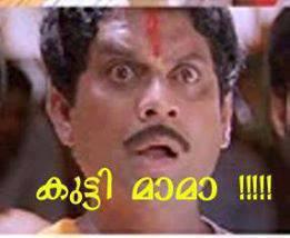 Facebook Malayalam Photo Comments: jagathy sreekumar