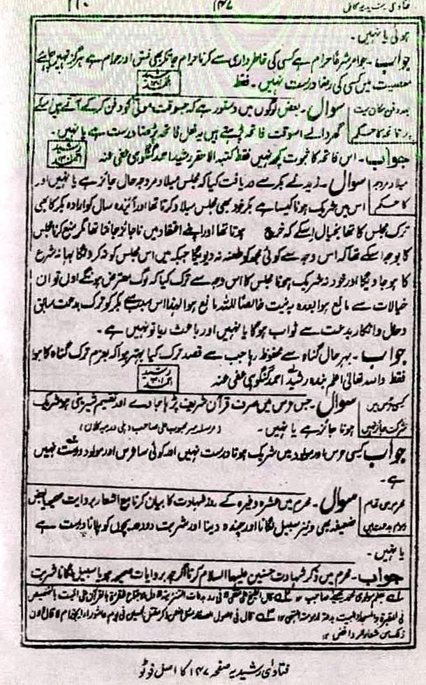 Fatihah ...... Meelaad