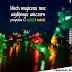 Tradycyjne życzenia bożonarodzeniowe dla dziewczyny na Fejsa / Pożycz online życzenia graficzne na Boże Narodzenie dla bliskiej osoby