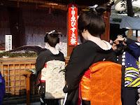 """十日ゑびす大祭はこの期間(8日~12日)だけ授与される""""吉兆の福笹"""""""