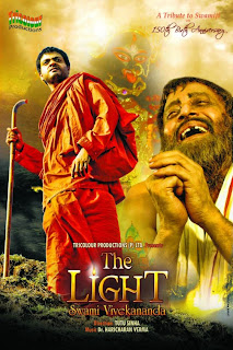 The Light - Swami Vivekananda poster