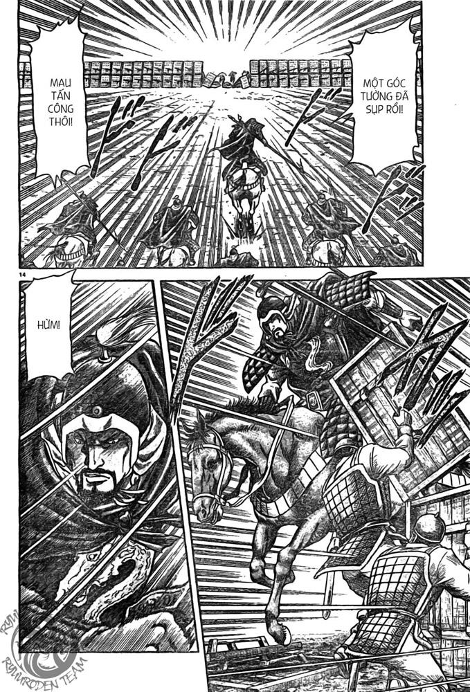 Chú bé rồng Chap 232 trang 14