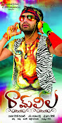 ramleela movie wallposters-thumbnail-3