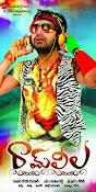 ramleela movie wallposters-thumbnail-3