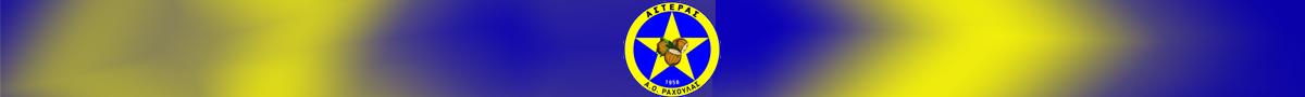 www.asterasraxoulas.gr