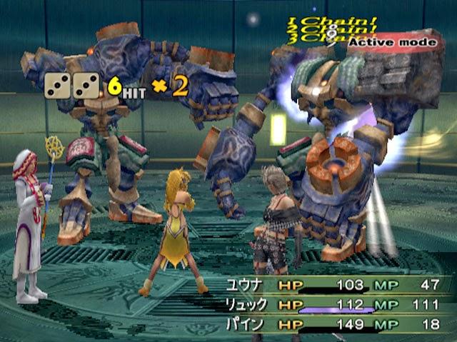 Final Fantasy X-2 Ps2 Iso Mega Ntsc Descargar Juegos Para PlayStation 2