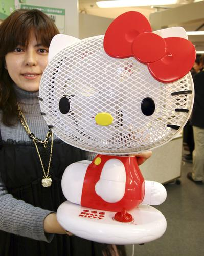 Hello Kitty Fan : Hello kitty forever fans