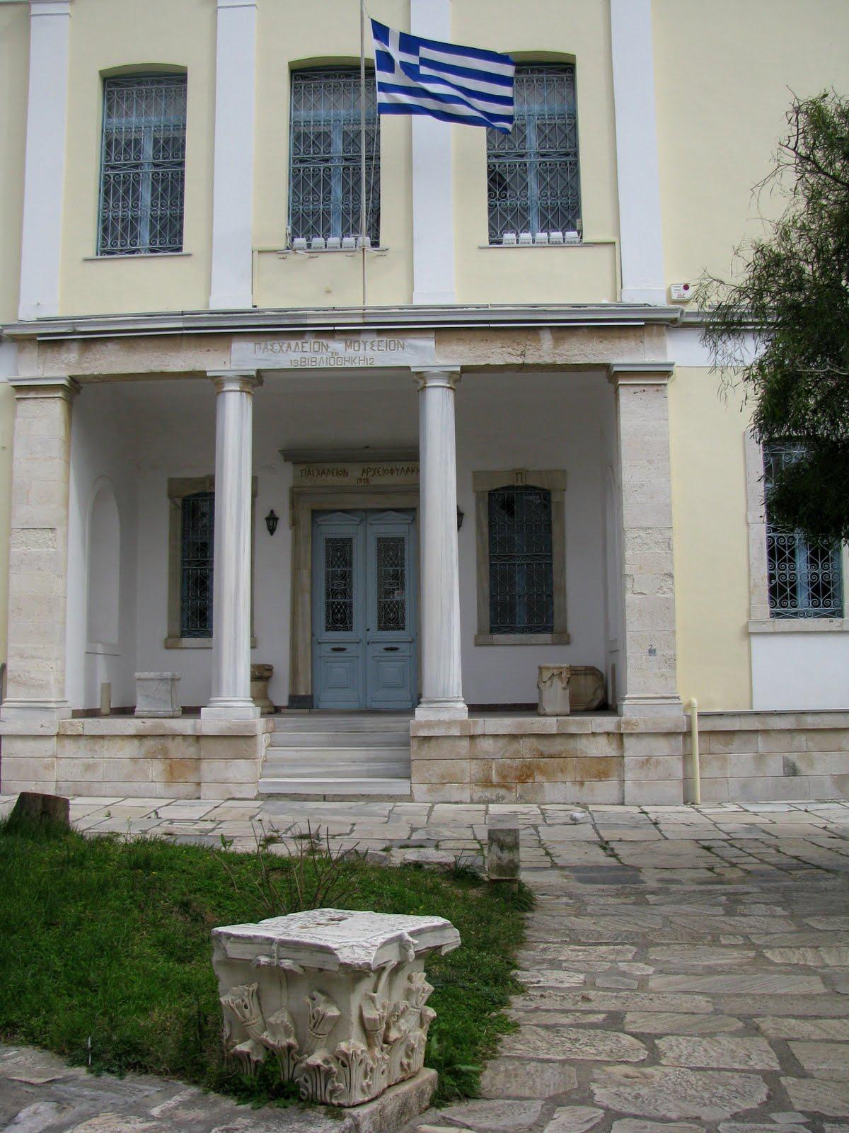 My Samos: Ένα blog για τη Σάμο: Museums on Samos Island