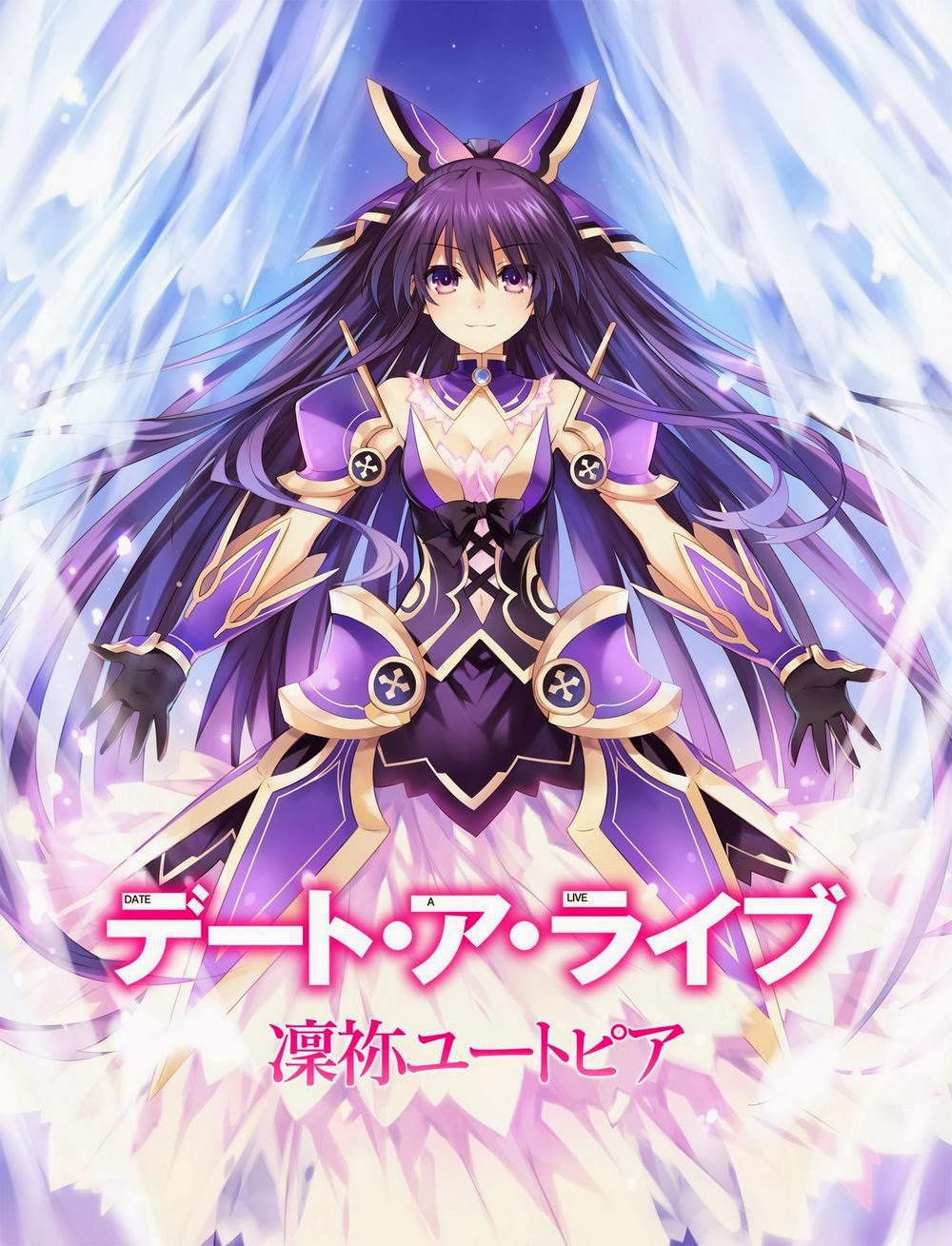 Date A Live Episode 2 English Dubbed | Watch cartoons online, Watch ...
