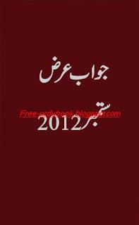 Jawab Arz September 2012