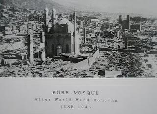 masjid kobe jepang